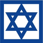 STAR OF DAVID CORNERSTONE