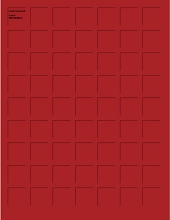 8.5x11 BRICK GRID PAPER - 6 Sheets