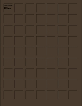8.5x11 COCOA GRID PAPER - 6 Sheets